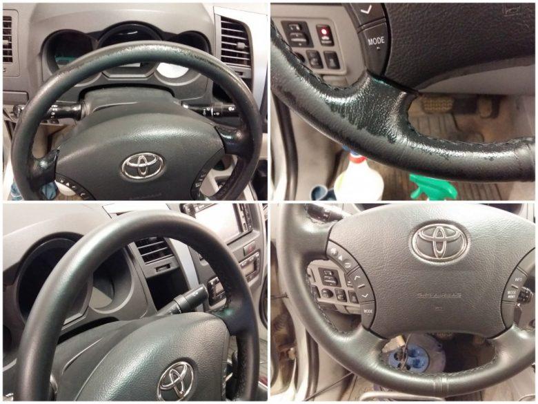 ein Toyota Hillux Lenkrad in Arbeit