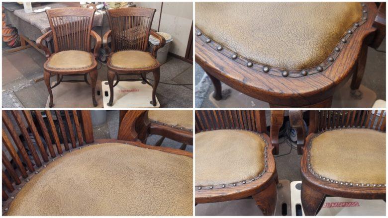 alte Sessel sind abgewohnt aber o.k.
